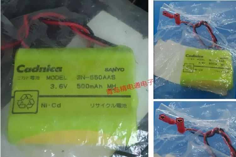 3N-550AAS SANYO三洋 设备仪器 可充电电池 6