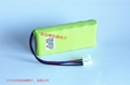 Rechargeable battery 6HR-4/5FAUPT NIDEC SANYOCORPORATION battery pack