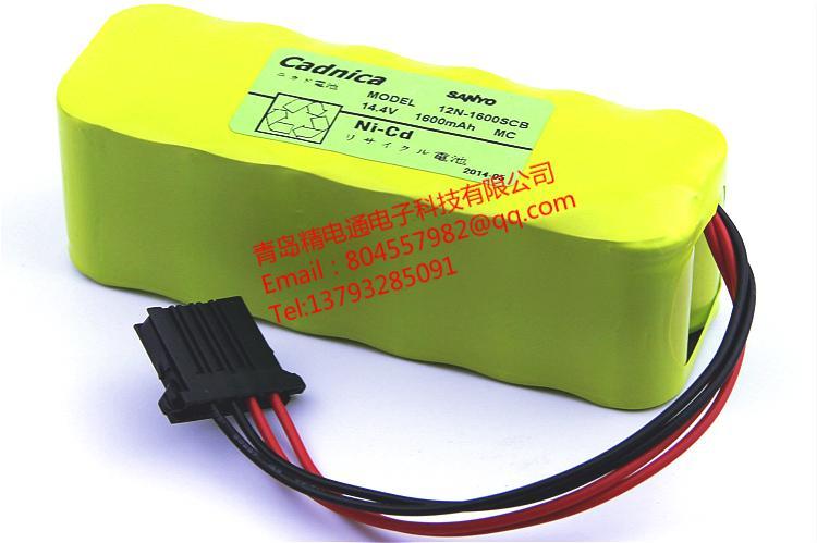 Sanyo Cadnica 12N-1600SCB - 14.4 Volt 1600mAh Battery Pack