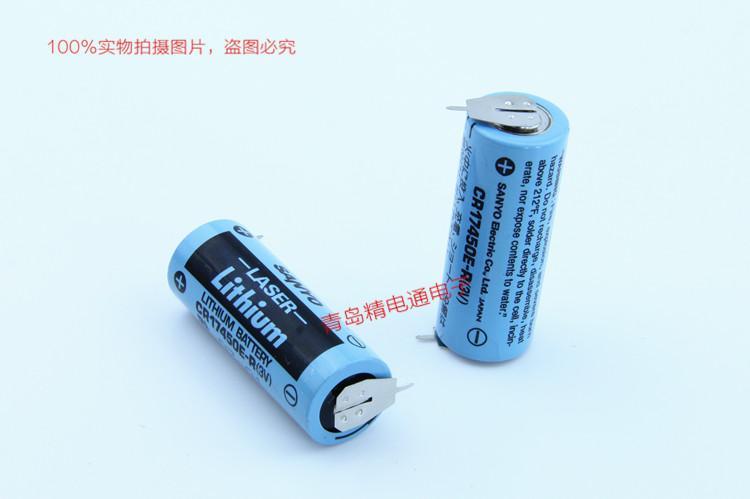 SANYO三洋 CR17450E-R 带插头 焊片/脚 锂电池 按要求加插头/组合 9
