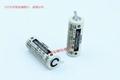 Japan Sanyo lithium batteries CR17450SE-2PIN 3V,2500mAh