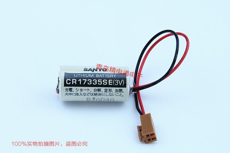 SANYO三洋 CR17335SE 带插头 焊片/脚 锂电池 按要求加插头/组合 1