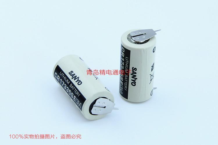 SANYO三洋 CR17335SE 带插头 焊片/脚 锂电池 按要求加插头/组合 3