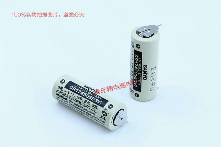 SANYO三洋 CR17335SE 带插头 焊片/脚 锂电池 按要求加插头/组合 12