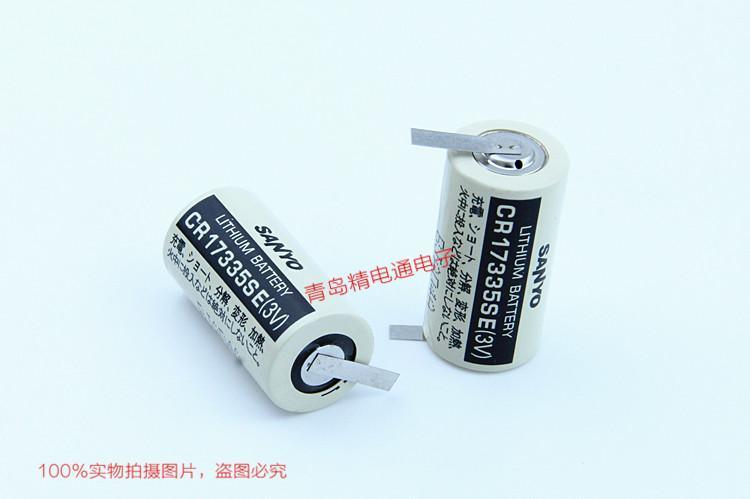 SANYO三洋 CR17335SE 带插头 焊片/脚 锂电池 按要求加插头/组合 13