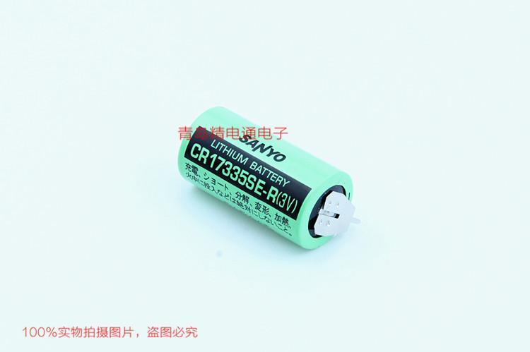 SANYO三洋 CR17335SE-R 带插头 焊片/脚 锂电池 按要求加插头/组合 12