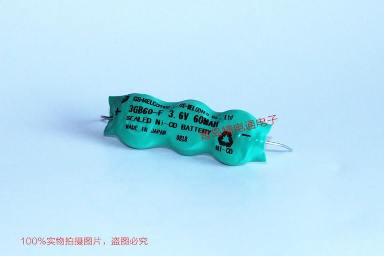 3GB60-F GS 充电电池 三洋 SANYO 3.6V 60MAH  3GB60- 10