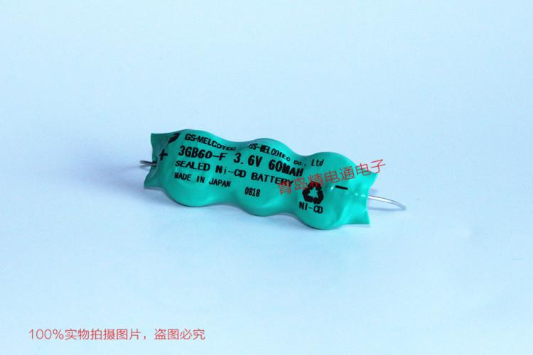 3GB60-F GS 充电电池 三洋 SANYO 3.6V 60MAH  3GB60- 14