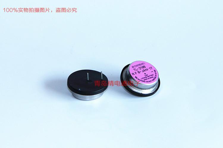 TL-2186 TL-2186/P ER22G75 塔迪兰TADIRAN 锂电池 1