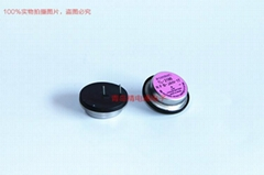 TL-2186 TL-2186/P ER22G75 塔迪蘭TADIRAN 鋰電池