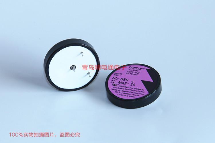 SL-889 SL-889P 塔迪兰 TADIRAN 锂电池 3