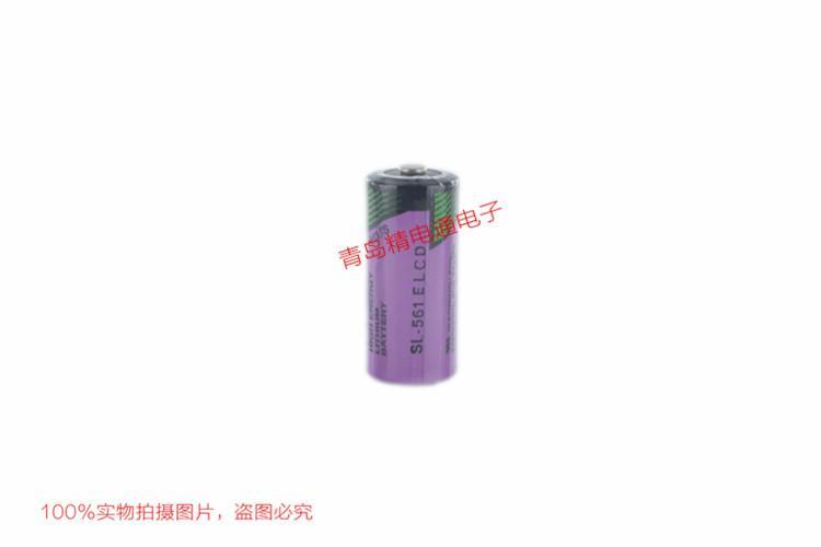 SL-561 2/3AA 塔迪兰 TADIRAN 锂电池 按要求 加工 插头 焊脚 6
