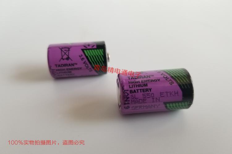 SL-550 1/2AA 原厂塔迪兰 TADIRAN 130度高温 锂电池 按要求 加工 插头 焊脚 SL550 1
