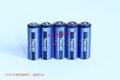 SB-A01 Tekcell ER17505 ER17500 A 3.6V 3.65Ah 仪表PLC 锂电池 7
