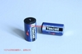 Tekcell 3.6V 8500mAh  C size SB-C02 Lithium Battery