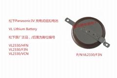 Panasonic Battery BR2330A BR-2330A/FAN