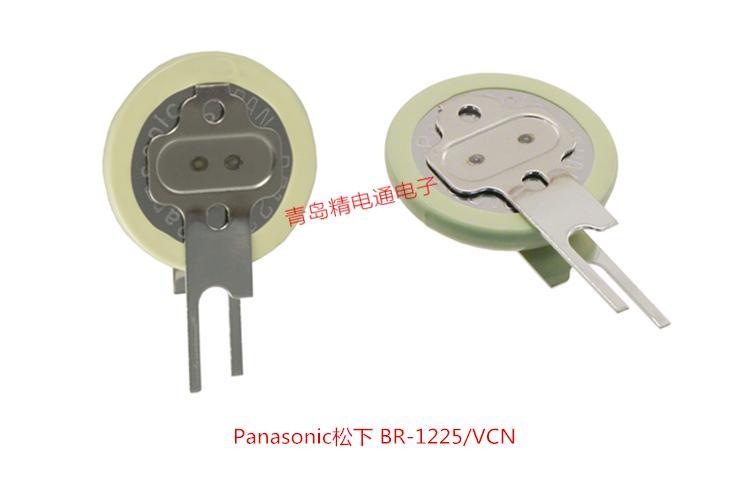 BR1225 BR-1225 HCN H1A 1HC VCN 焊脚 松下Panasonic 纽扣电池 13