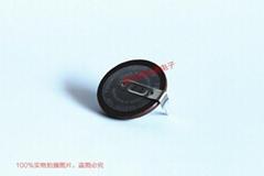 Panasonic BR2330  3V 255mAh Lithium Button Cell