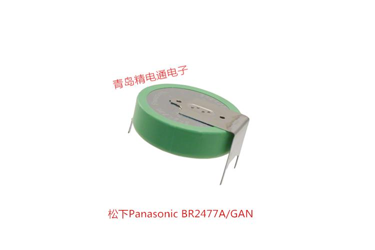 BR-2477A/HBN BR2477A 焊脚 松下Panasonic 高温纽扣电池 3