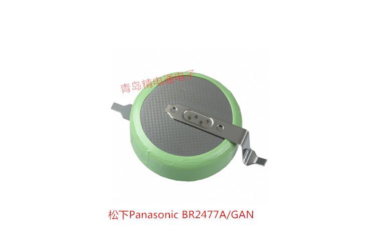 BR-2477A/HBN BR2477A 焊脚 松下Panasonic 高温纽扣电池 5