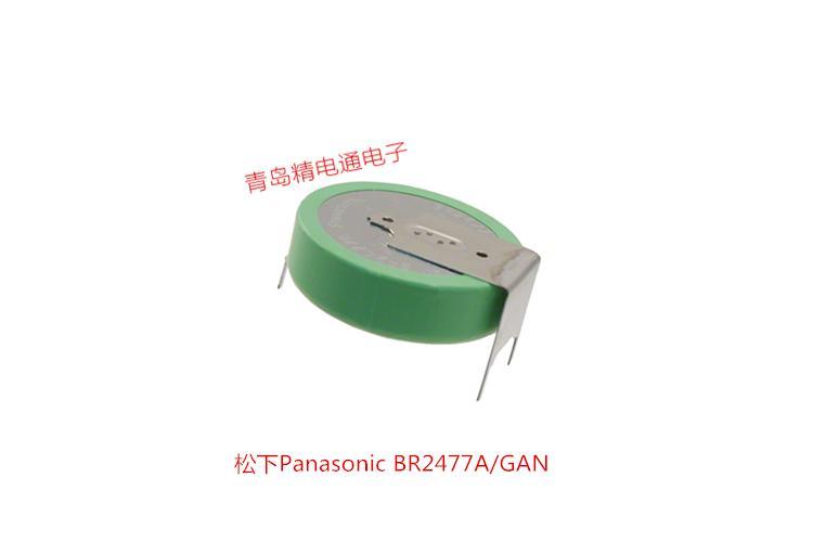 BR-2477A/HBN BR2477A 焊脚 松下Panasonic 高温纽扣电池 8