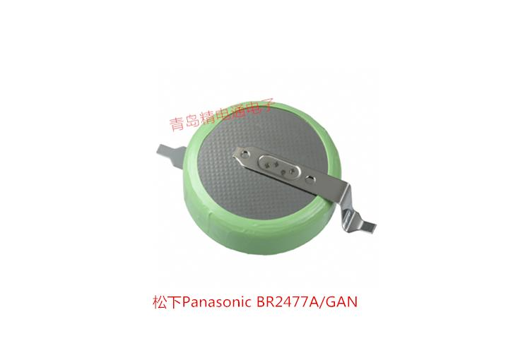BR-2477A/HBN BR2477A 焊脚 松下Panasonic 高温纽扣电池 10