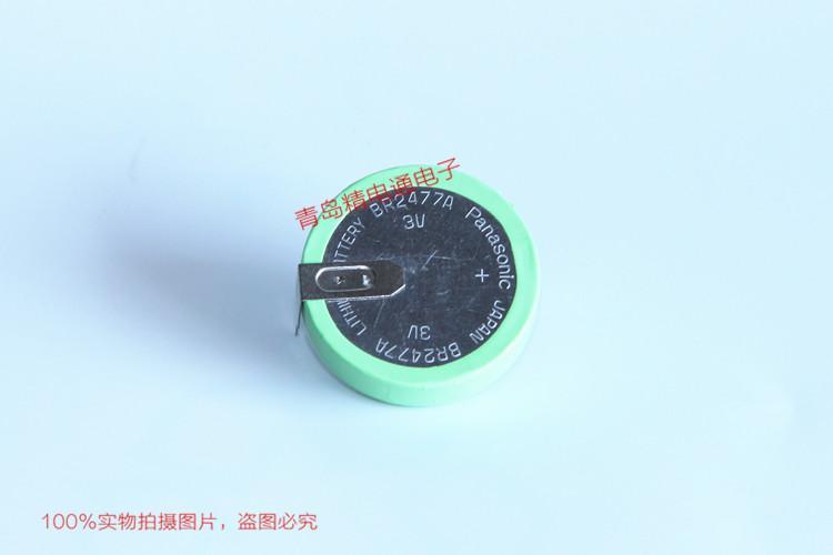 BR-2477A/HBN BR2477A 焊脚 松下Panasonic 高温纽扣电池 12