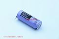 Panasonic Battery BR-AG   3V  2200mAh +JAE Connector