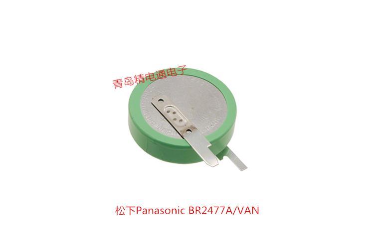 Panasonic BR-2477A/FBN 高温纽扣电池 3V 1000mAh  BR2477A 5