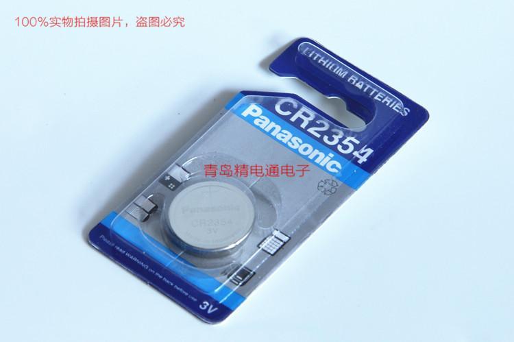 松下PANASONIC - CR2354 3V 500mAh 纽扣电池  CR2354/GUN 3PIN脚 1