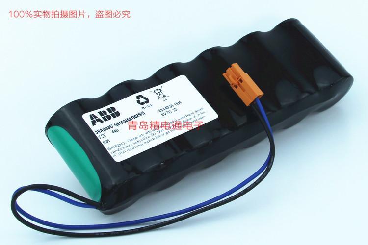 6VTD 70 3HAB9999-2 3HAB9307-1 ABB 机械手臂后备电池 8