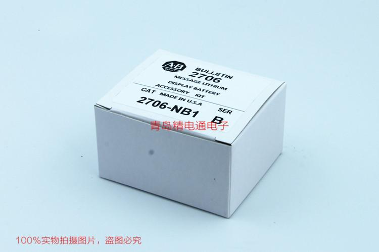 Allen-Bradley AB PLC锂电池 2706-NB1 7