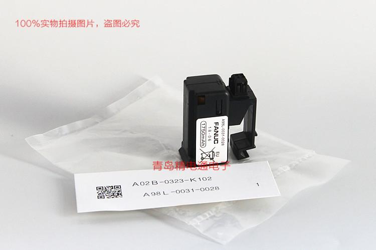 A98L-0031-0028 A02B-0323-K102 FANUC 发那科CNC 锂电池 2