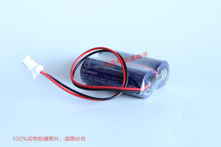 马扎克 D80UB016170 移机检知专用电池 2*CR17450 现货 批发 1