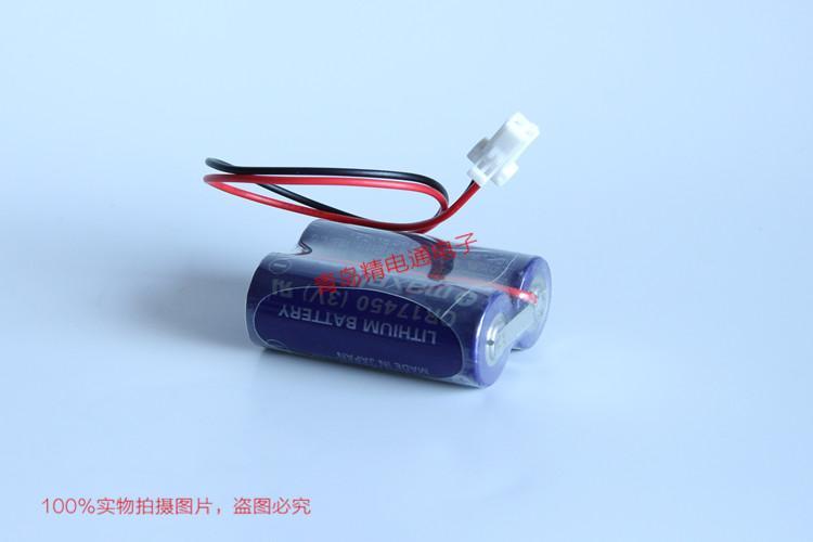 马扎克 D80UB016170 移机检知专用电池 2*CR17450 现货 批发 2