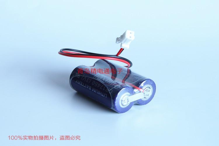 马扎克 D80UB016170 移机检知专用电池 2*CR17450 现货 批发 3