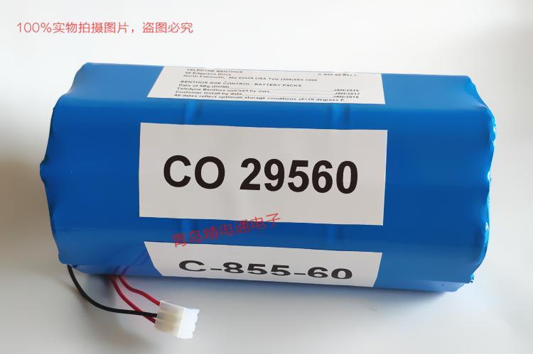 CO 29560 C-855-60 Rev 海洋儀器 電池組定做 ADCP 探測儀 水文儀 2