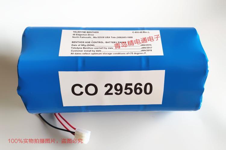 CO 29560 C-855-60 Rev 海洋儀器 電池組定做 ADCP 探測儀 水文儀 3