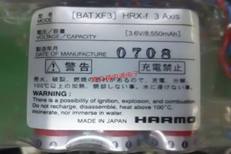 BATXF3 HRX-F 3 AXIS 电池 日本哈模(HARMO)伺服机械手 电池 8