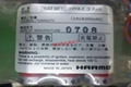 Japan, die HRRMO manipulator battery BAT X-ray F5 HRX - 3.6 V F 13750 mah spot