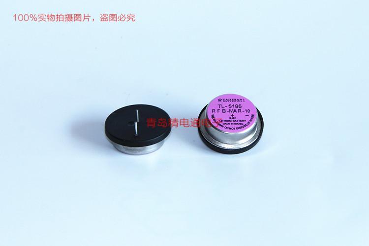 RB-7 DL405 D4-MC-BAT 光洋KOYO CMOS存储器电池 电池 光洋PLC电池 2