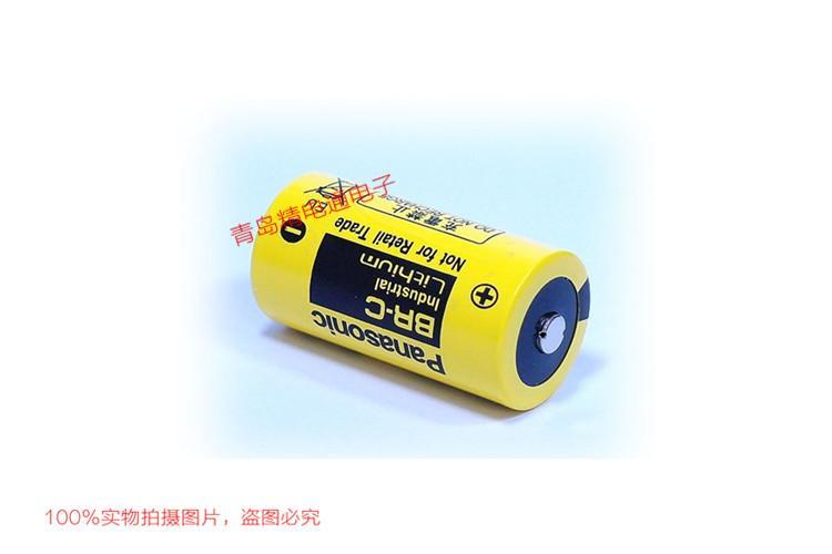 BR-C BR26500 Panasonic  Lithium fluorine fossil ink battery + plug/solder pin
