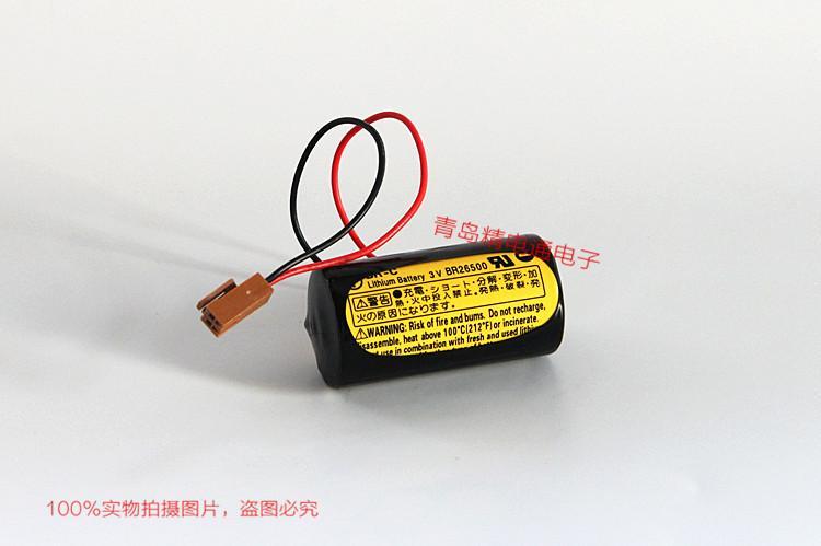 BR-C BR26500 松下Panasonic 锂氟化石墨 电池 可加插头/焊脚 2