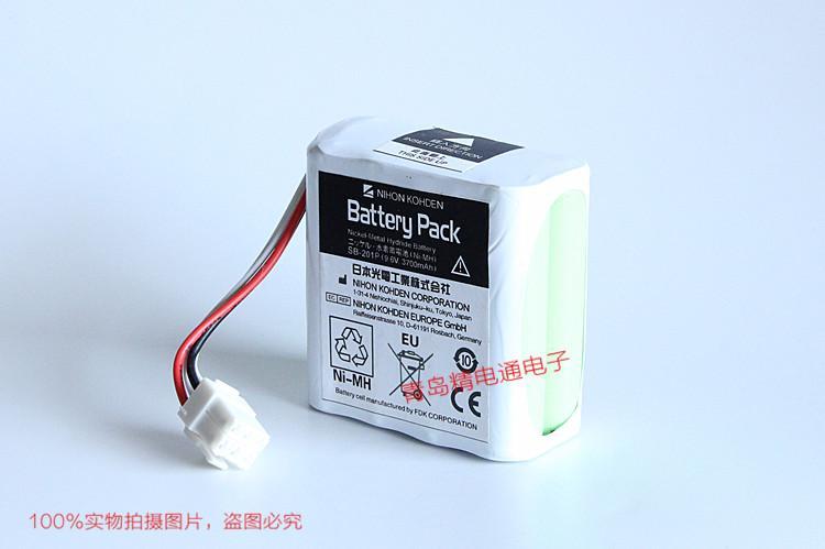 SB-201P Nihon Kohden日本光电 充电电池 8