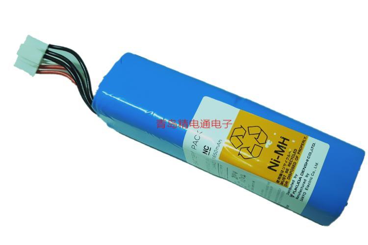 T8HRAAU-4713 福田心电图机电池 FX7201 FX-7202 FX2201 充电电池 2