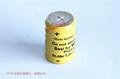 6/V250H VARAT瓦尔塔 充电电池 索沃纳servox 专用 4