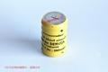6/V250H VARAT German battery rechargeable battery Servox dedicated