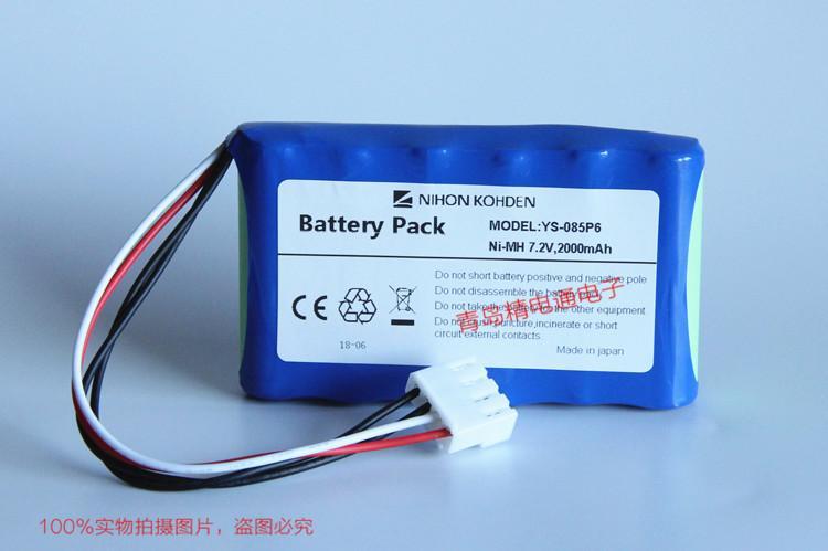 YS-085P6 光电 Nihon Kohden O  -2700 OLG-2800 电池 7