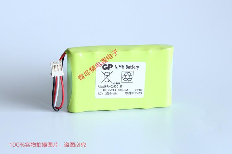 GPRHC252C137 GP250AAHC6B6Z 超霸GP 充电电池组 7.2V 5