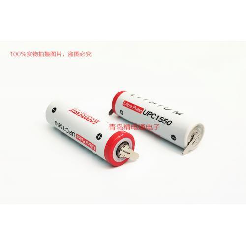 UPC1550 CAPATTERY PeakCell 超级电容3.95V  9